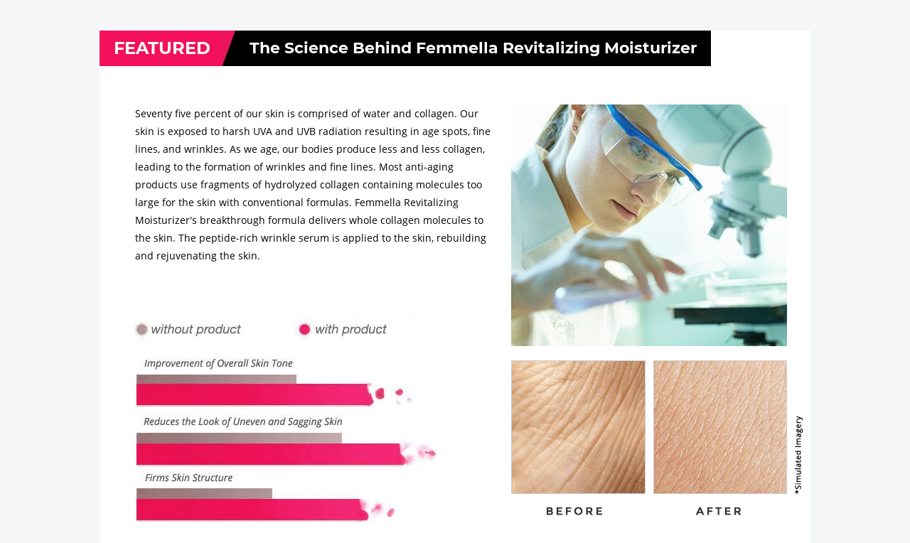 """BioVana Cream [New 2021] """"PRICE & REVIEWS"""" Does Its Really Works?"""